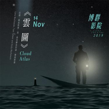 CUHK OAA ICARE Film Nov 2019
